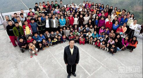 世界上人口最多的大家庭:娶了三十九位妻子,生了八十九个儿女