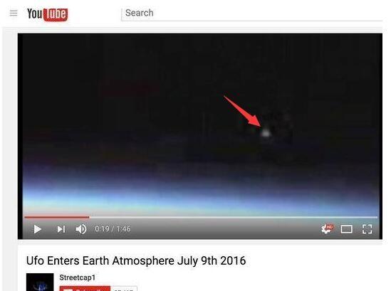 欲盖弥彰——太空直播拍到UFO立刻切换