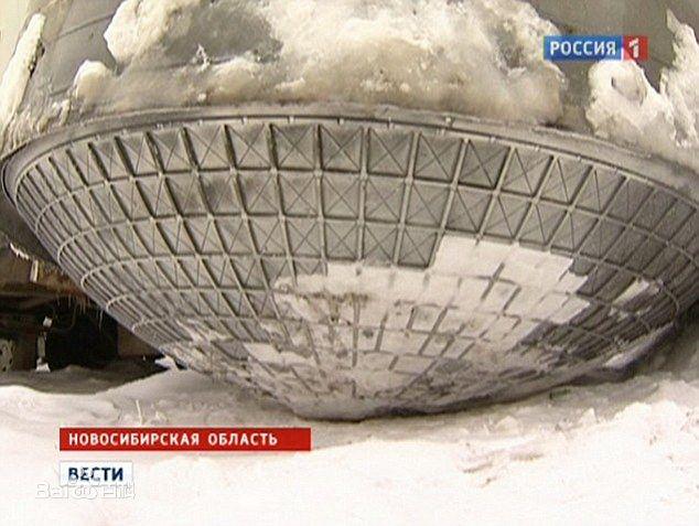 俄罗斯ufo事件:俄罗斯不明飞行物独家揭密
