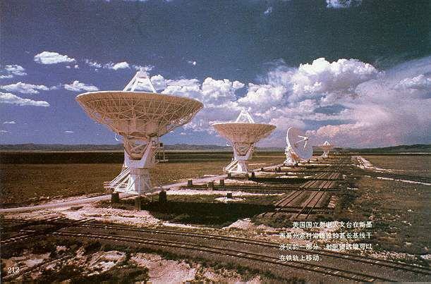 宇宙中到底有没有外星人?看看专家怎么说
