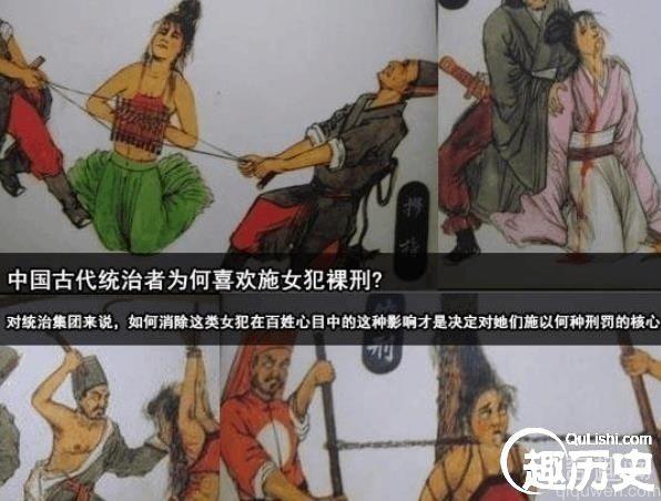 中国古代最残忍的刑罚 变态手段折磨人