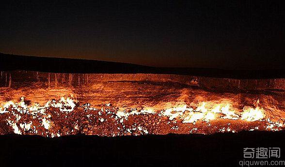 达瓦札天然气燃烧坑大火40年不灭 有燃烧爆炸的可能