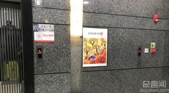 重庆一电梯只见按钮不见门 这是遇到一部假电梯