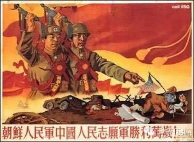 抗美援朝:美国的苦涩回忆 美韩联军损失140万兵力!