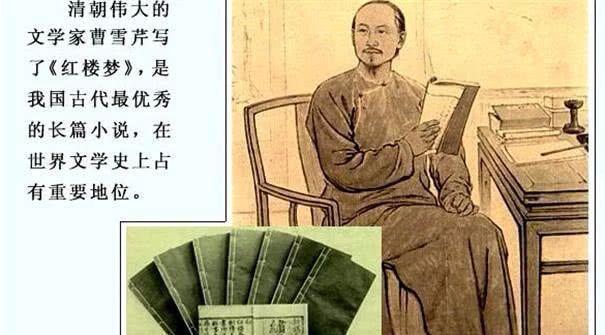 曹雪芹的家庭真的和满清皇家关系亲密吗?
