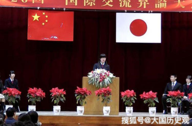 日本天皇首次访华,晚宴时要求撤下一道菜,为何被中方拒绝?