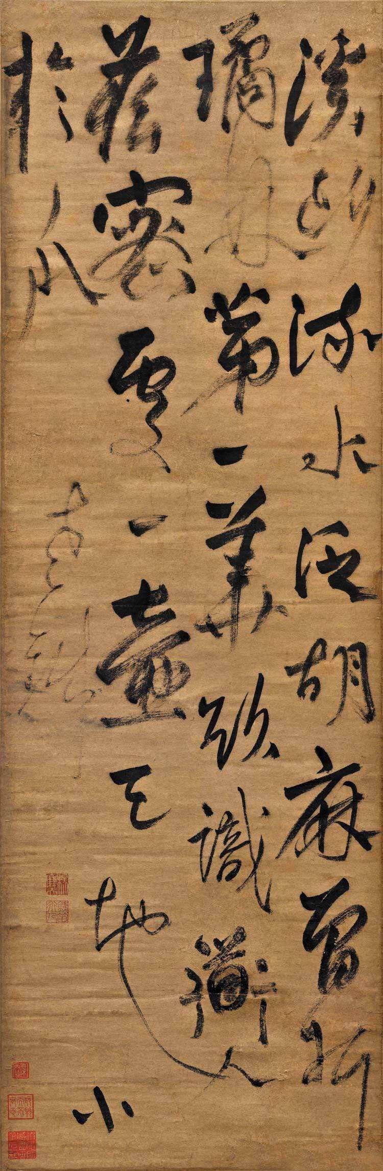 陈海良:科举、记录,楷书的正统性,影响楷书成为欣赏的宠儿
