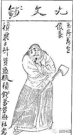 雅雨书屋闲话水浒之四十三:卢俊义凭什么坐上梁山第二把交椅?