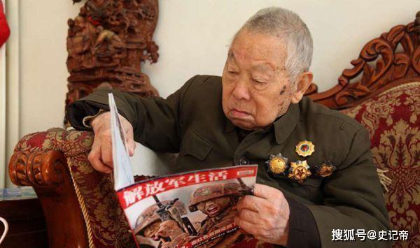 新中国最长寿的开国将军,如今健在,已106岁高龄