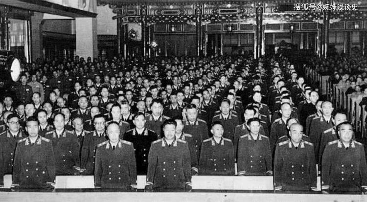 新中国开国四大将首:第一大将、上将、中将、少将,你都知道吗?